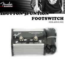 2Button 3Function Footswitch 풋스위치(099-4062-000)